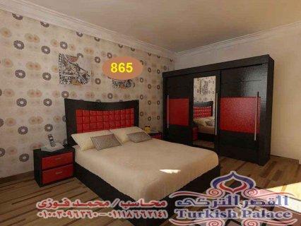 عروض معرض القصر التركى م/ محمد فوزى على غرف نوم مودرن عموله