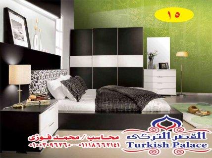 مفاجئات معرض القصر التركى  م/ محمد فوزى على غرف نوم مودرن عموله