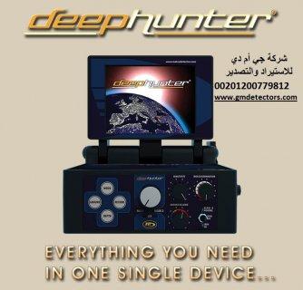 جهاز deep hunter pro 2014