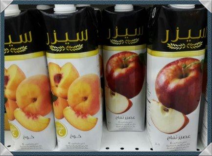 منتجات السعودية للتصدير ( عصير  سيــــــزر)