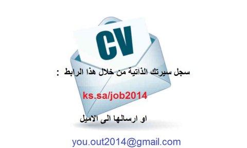 مطلوب فورا عمال مزارعيين للسعودية