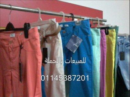 جملة ملابس مكتب ملابس جملة  أحدث بناطيل جينز بالالوان الجديدة