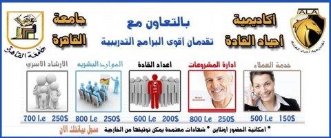 موارد بشرية وارشاد اسري