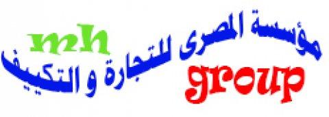 وكيل وموزع معتمد لكبرى شركات التكيف فى مصر