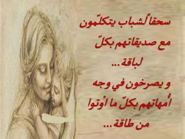 بنت ناس  طيبة القلب حساسة  رقيقة المشاعر