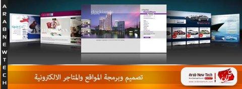 http://www.arabnewtech.com/