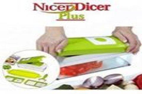 نايسر دايسر بلص قطاعة الخضروات الجديدةnicer diser