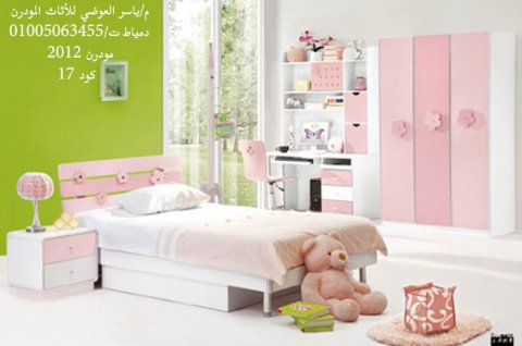 احدث غرف نوم اطفال مودرن - غرف نوم اطفال بجميع الالوان والمقاسات