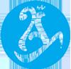 تصميم مواقع الانترنت باقل اسعار مع استضافة