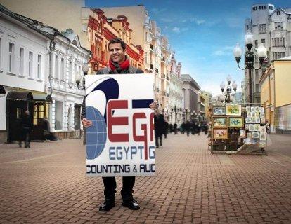 المجموعة المصرية للمحاسبة والمراجعة قطاع التدريب والمراجعة
