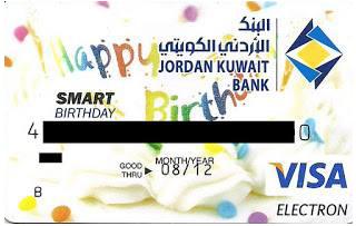 موقع فيزا كارد جو لبطاقات الفيزا الحقيقية