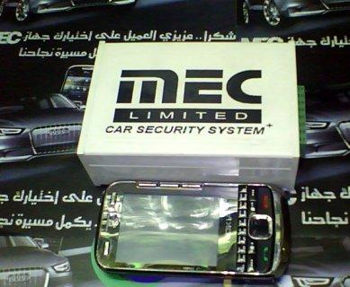 احمى عربيتك من السرقه مع جهاز mec
