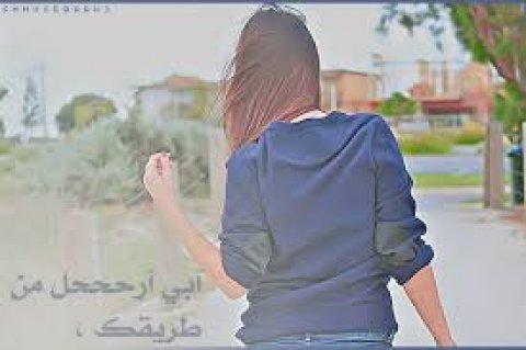 ست مصرية متواضعة
