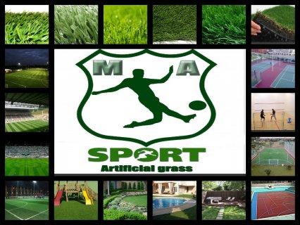 عرض لملاعب كرة القدم الخماسى نجيل صناعى