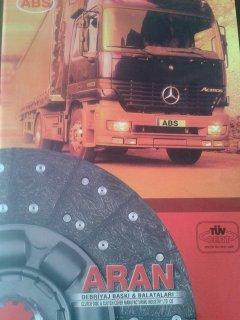 شركة abs لدبرياجات الشحن