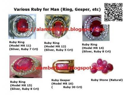 حجر روبي (الأحجار الكريمة وخاتم وقلادة)