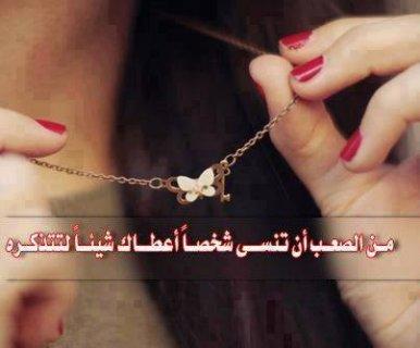 شاب من مصر متزوج في الاردن وعمري 23 سنة وعندي ولد اريد الزواج من