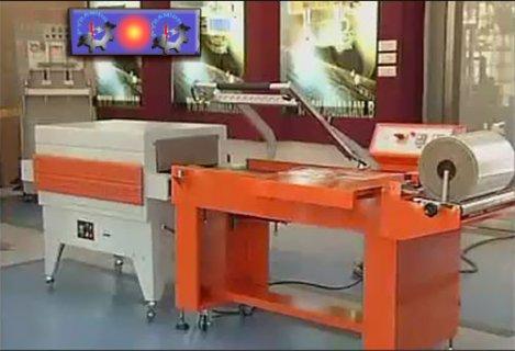 الشركة الهندسية لتصنيع جميع ماكينات التعبئة والتغليف