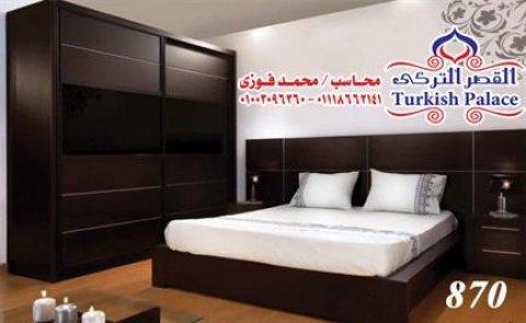 اشيك غرف نوم مودرن عموله 7500ج من القصر التركى م/ محمد فوزى