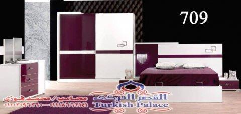 احدث موديلات 2014 من غرف نوم مودرن عموله 7500 ج من القصر التركى