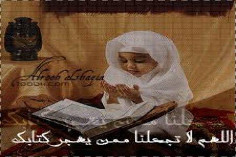 ابحث عن رجل مثقف متعلم يخاف الله يحترم المراة ويقدس الاسرة