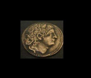 للبيع قطعة نقديه بطليموس الرابع عشر