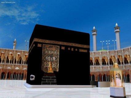 أقـــوى عروض عمرة شهر رجب و شعبان 1435هــ