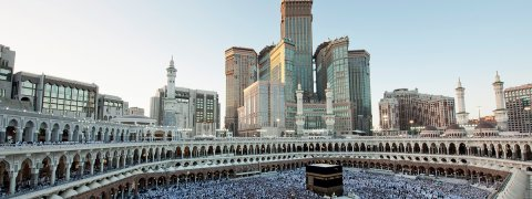 عمرة الـنصف الأول من رمضان مـ البسمة الذهبية ـن بـ6950ج