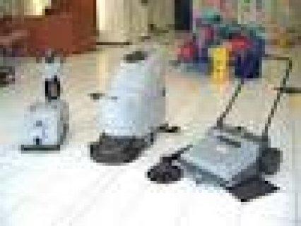 شركة وى كان مصر لنظافة01227294604