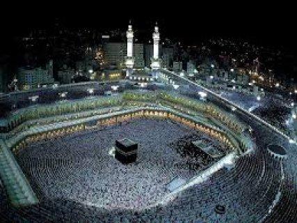 عمرة شهر رمضان قريبة جدا للحرم 2014