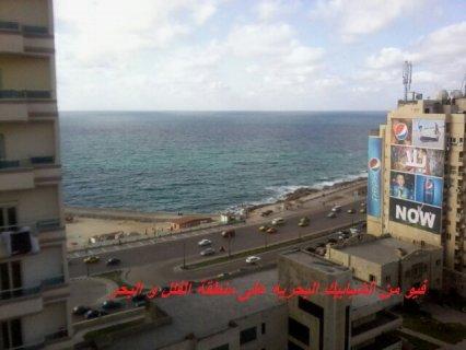 بانوراما بسان ستيفنو 125 م ترى البحر و الفور سيزون من كل الجهات