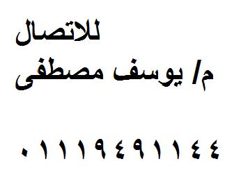 مطلوب بناين للسعودية يوجد اقامة + وجبات + تذاكر طيران