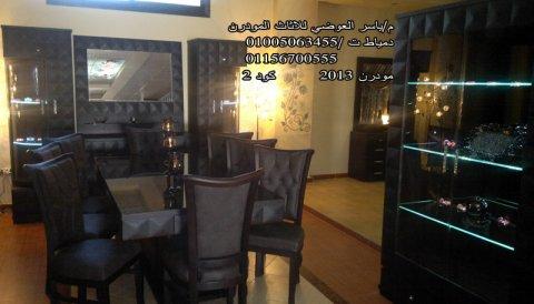 غرف سفرة مودرن - احدث غرف سفرة مودرن مميزة وفاخرة 2014