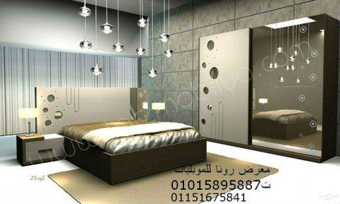 ارخص غرفة نوم عمولة ب7500 من معرض رونا للموبليات أ/فوزى