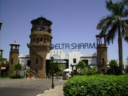 دلتـــا شـــرم ريـــزورت Delta Sharm Resort ****4