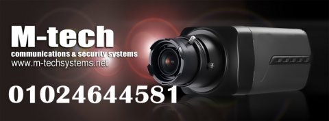 ارخص اسعار كاميرات مراقبة