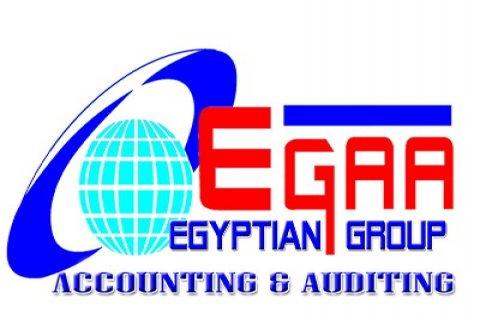 محاسبين طلبه و خاريجين للمجموعه المصريه