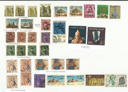مجموعة طوابع للملك فؤاد وفاروق وطوابع بريد جوى وبريد عادى وتذكار