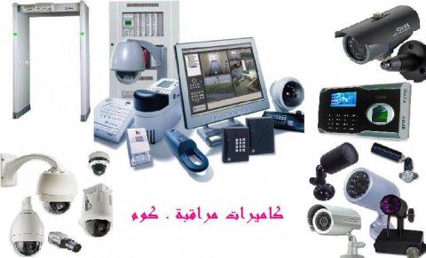 أرخص أنظمة أمنية متخصصه وكاميرات مراقبة في مصر