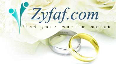 مواقع زواج