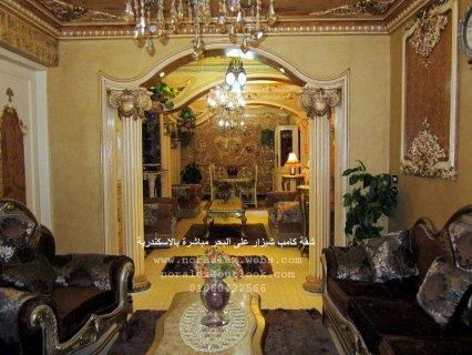 شقة مفروشة فاخرة (VIP) للايجار (للعائلات فقط) على البحر مباشرة