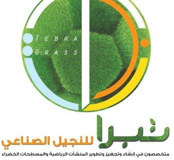 Tebra Grass Company