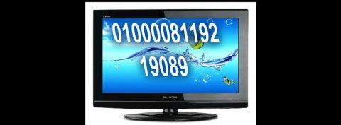 صيانة  تليفزيونات  جى هانز   19089  -  010000082177