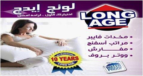 سيبك من التنجيد ومشاكلة ولونج ايدج هاتغيرلك شكلة!!!