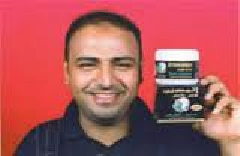 كريم الاثمد هير بلس لعلاج تساقط الشعر