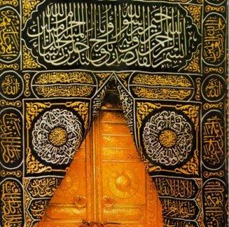عمرة النصف الأول من رمضان مـ البسمة الذهبية ــن بــــ7000ج