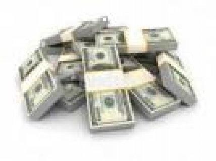 خدمات الإقراض / المساعدة المالية متوفرة الآن.