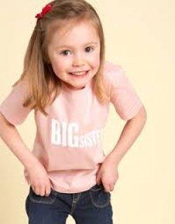 بالات اوربية  لملابس اطفال بالتكت01126175991
