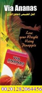فيا اناناس الفرنسي الاقوي والافضل للتخسيس 00201013090653