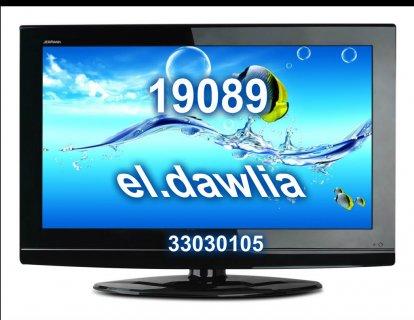 صيانة    تليفزيونات    Nec     19089   -  01000082177